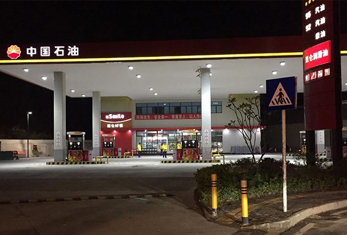 中石油LED加油站灯工程案例