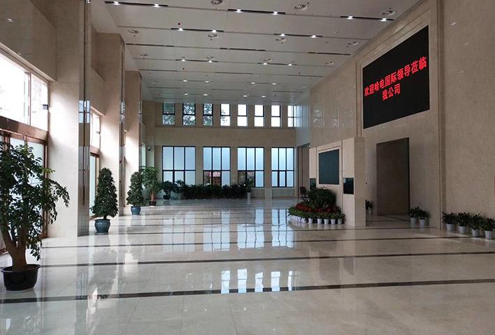 中交第二航务设计院办公大楼照明由科德亮配套